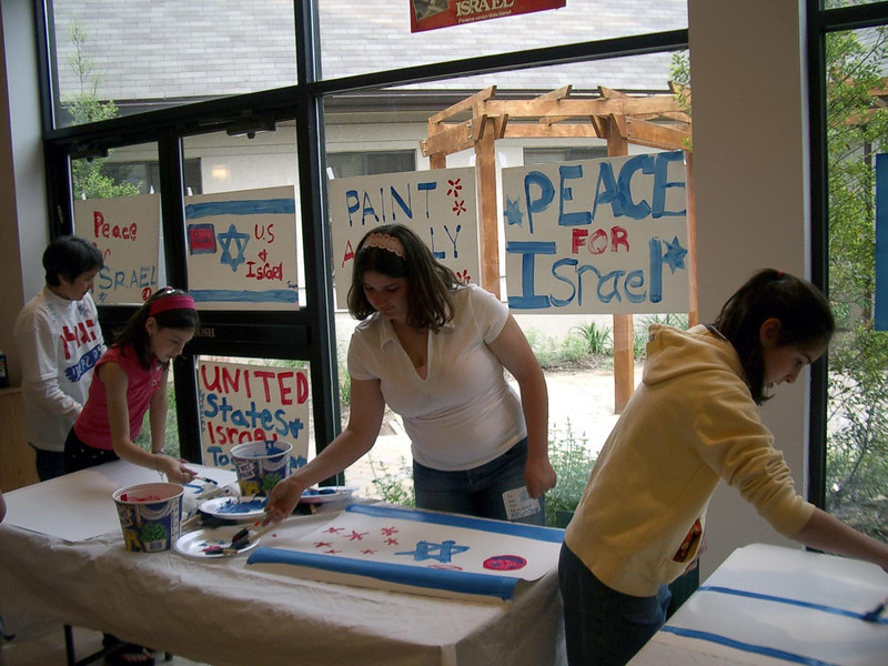 Youth Israel Rally - 103Pai