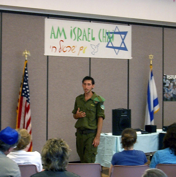 Youth Israel Rally