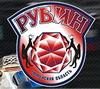 Рубин Тюмень, хоккейная школа