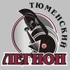 Газовик Тюмень, логотип хоккейной команды