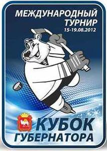 Кубок губернатора Челябинской области. 15-19 августа 2012