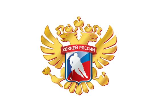 Официальный сайт федерации хоккея России объявил о сроках и местах проведения клубных финалов Первенства России среди хоккейных школ.