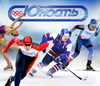Юность Екатеринбург, хоккейная школа, детский хоккей