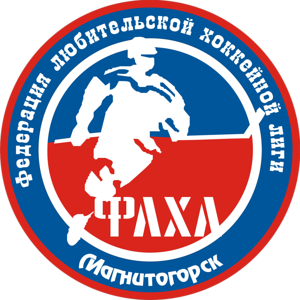 Федерация любительской хоккейной лиги, Магнитогорск