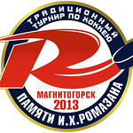 С 26 по 28 августа в Магнитогорске пройдет XXII Традиционный турнир по хоккею памяти Ивана Харитоновича Ромазана