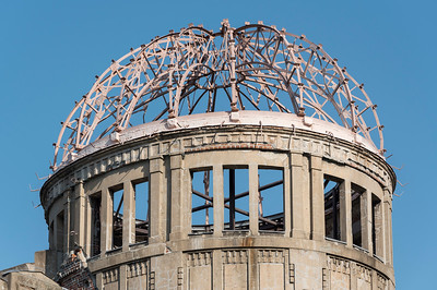 Atomic Bomb Dome, Hiroshima Peace Memorial, Japan