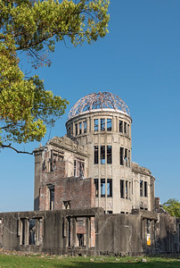 Atomic Bomb Dome, Hiroshima Peace Memorial, Japan
