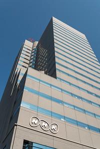 NHK Hiroshima Broadcasting Center Building, Japan