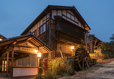 Magome, Kiso Valley, Japan