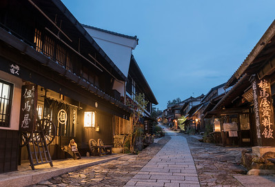 Houses along the main street of Magome by night, Kiso Valley, Japan