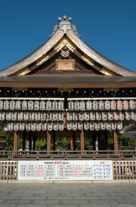 Yasaka Shrine, Gion, Kyoto