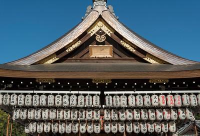 Yasaka Shrine, Gion, Kyoto