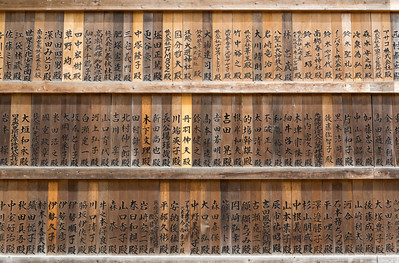 Memorial donor plaques, Kasuga Taisha Shrine in Nara, Japan