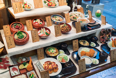 Sampuru - plastic replicas of meals served in Japanese restaurant, Tokyo