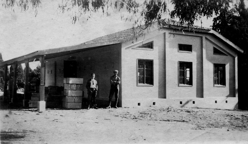 Packing building, Later Became a Juice Plant
