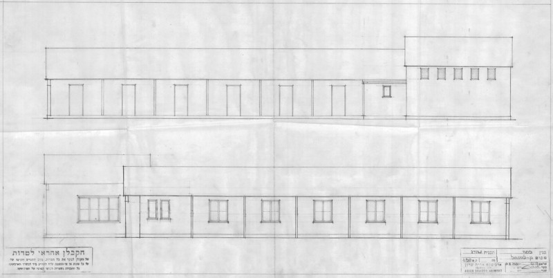 Class Rooms - Elevations