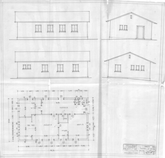 Infirmary - Plan and Elevations