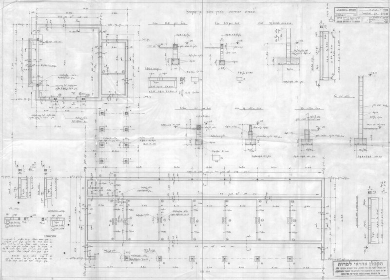 Structural Plan of Foundations