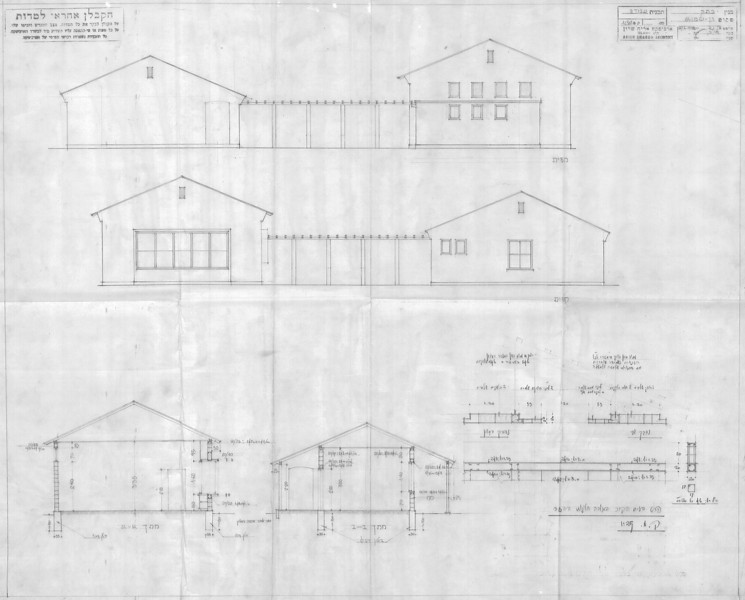 Class Rooms - Elevations and Sections