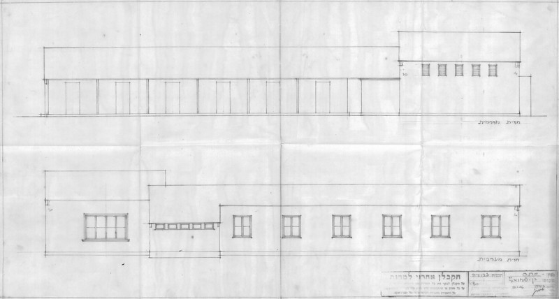 Class Rooms - East and West Elevations
