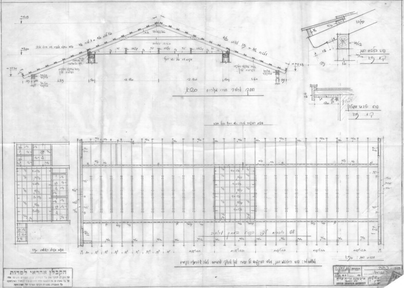 Class Rooms - Roof Plan and Sections