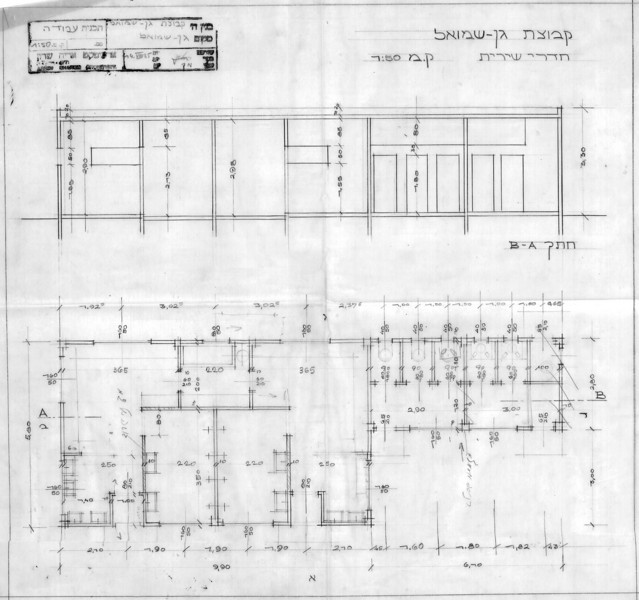 Service Rooms - Floor Plan and Section.