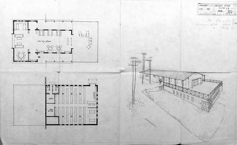 Reading Room and Library - Plans and Perspective