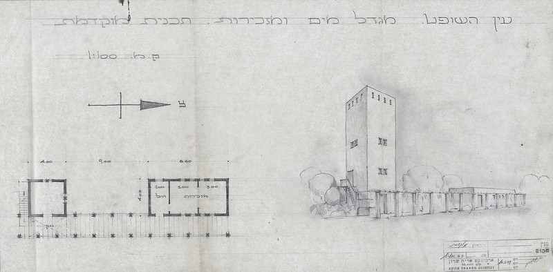 Secretariat Plan and Water Tower Perspective