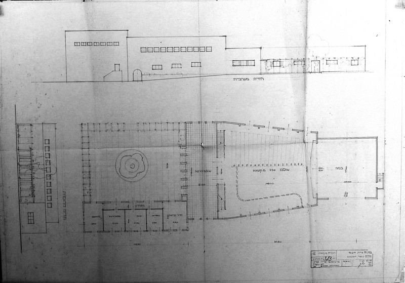 Cultural Center - Elevation and Plan
