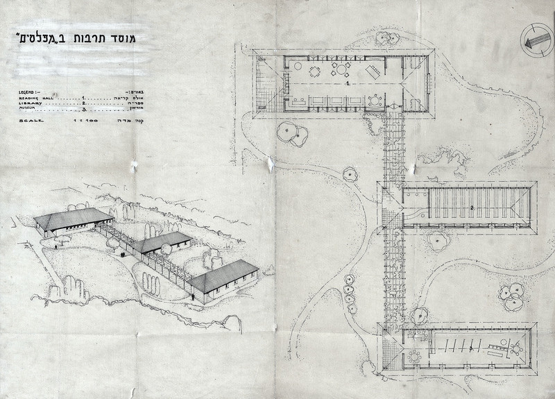 Cultural Center - Plan and Perspective