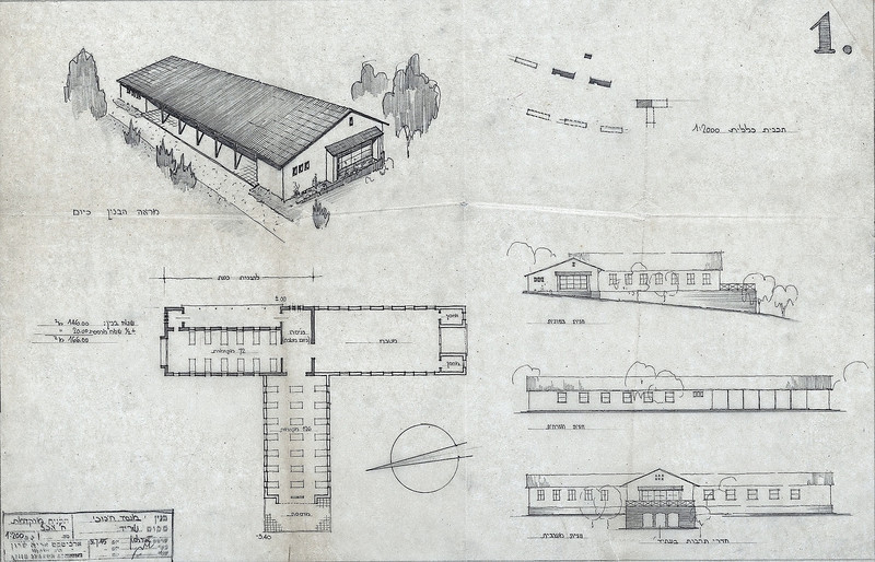 Early General Plan - Education Center