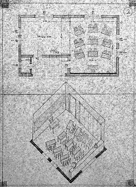 Class Room - Plan and Axonometry