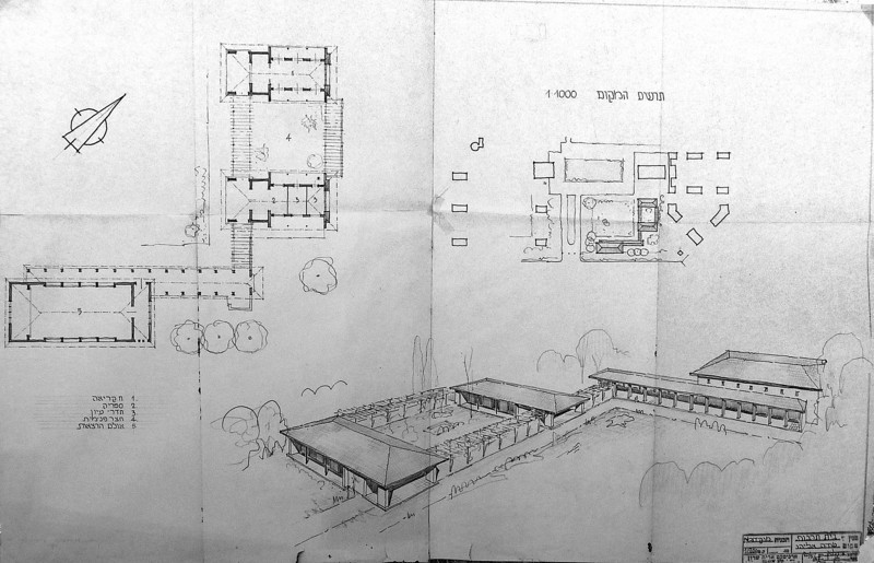 Cultural Center - Plan, Sketch and Perspective