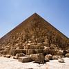 The Greatest Pyramid.<br /> <br /> Giza, Egypt