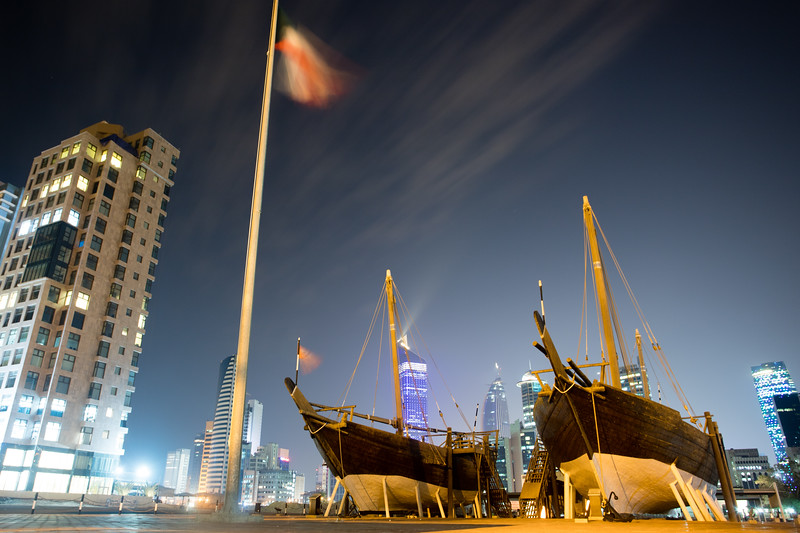 Exterior of the Kuwait Maritime Museum in Kuwait City.