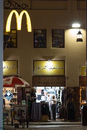 Backstreets of the Mubarakiya market in Kuwait City.