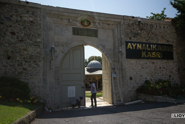 entrance to aynalikavak pavilion