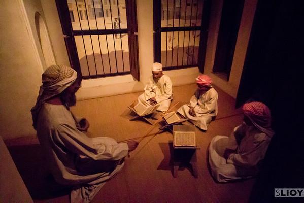 exhibit at the dubai museum