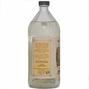MEV White Vinegar 32 oz non sku side