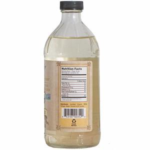 MEV White Vinegar 16 oz  sku side