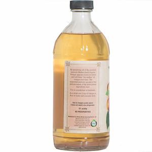 MEV Apple Cider Vinegar 16 oz non sku side