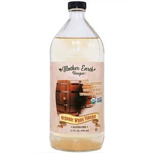 MEV White Vinegar 32 oz front v2