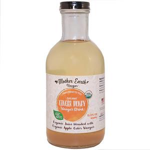 MEV drink Ginger Honey front