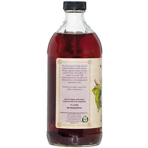 MEV Red Wine Vinegar 16 oz  non sku side