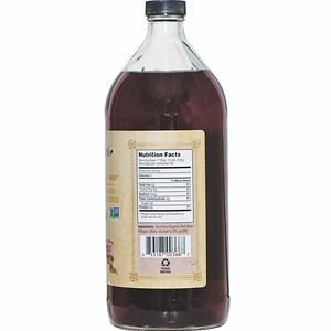 MEV Red Wine Vinegar 32 oz sku side