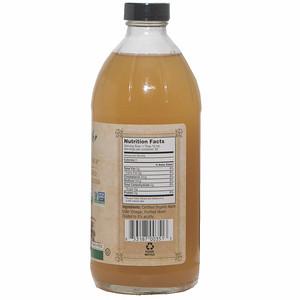 MEV Apple Cider Vinegar 16 oz  sku side