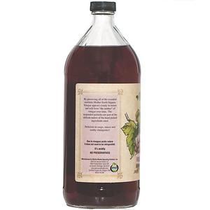 MEV Red Wine Vinegar 32 oz  non sku side