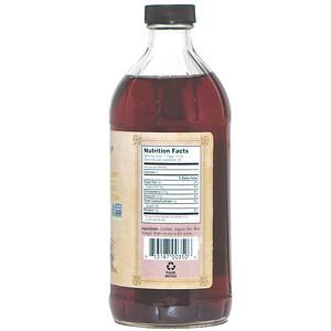 MEV Red Wine Vinegar 16 oz  sku side