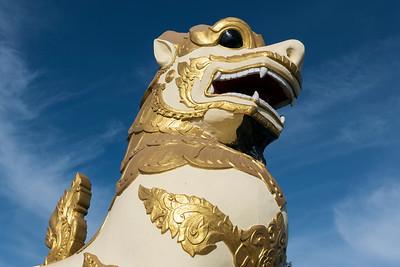 Chinthe statue on Mt. Kyaiktiyo, Burma, Myanmar