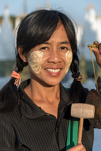 Portrait of a Burmese Woman, Myanmar